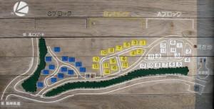 しあわせの村オートキャンプ場現地案内図