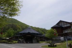 ひろしま県民の森公園センター