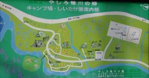 やしろ鴨川の郷キャンプ場現地図