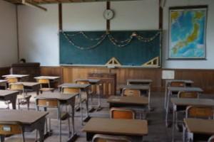 粟島海洋記念館教室