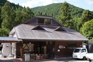 新田ふるさと村 温水シャワー棟