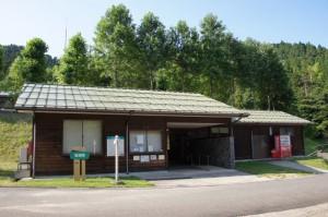 湯の原温泉キャンプ場管理棟