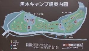 黒木1・2キャンプ場現地図
