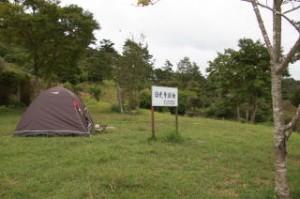 大野アルプスランドキャンプサイト