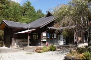 古法華自然公園 石刻アトリエ館