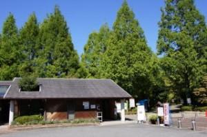 北播磨余暇村公園 管理事務所