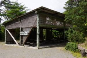 望ヶ丘キャンプ場バーベキューハウス