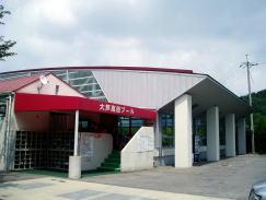 大芦高原 プール
