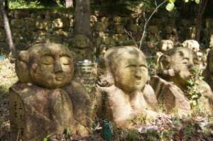 古法華自然公園 石彫の森