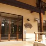 高仙の里よのキャンプ場―研修宿泊施設なつつばき―