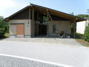 五色台オートキャンプ場トイレ棟