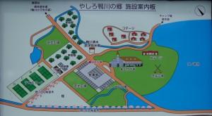 やしろ鴨川の郷現地図