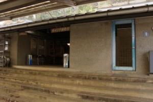 たけべの森キャンプ場管理棟・トイレ