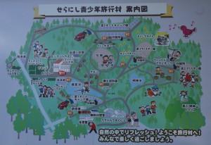 せらにし青少年旅行村現地図
