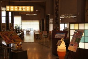 グリーンピア三木 レストラン
