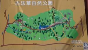 古法華自然公園 現地案内図