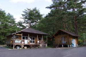 第1キャンプ場 管理棟・売店