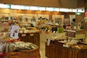 グリーンピア三木 売店