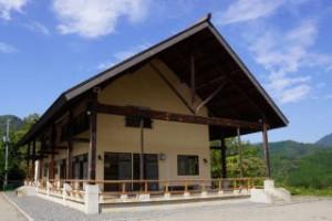 高仙の里よの―研修宿泊施設なつつばき―