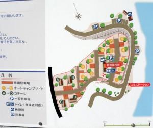 シーサイドコリドールキャンプ場現地図