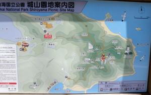 大池オートキャンプ場周辺現地マップ