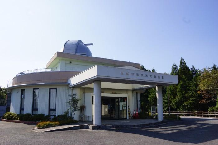 竜天天文台