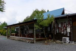 望ヶ丘キャンプ場レストラン・受付