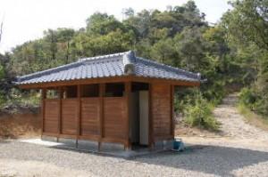 権現総合公園展望台下トイレ