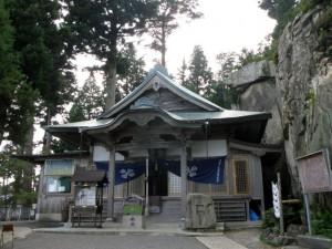 野呂山弘法寺