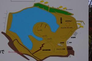 亀島キャンプ場 現地案内板