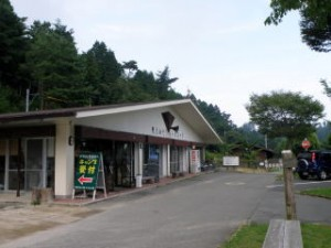 野呂山キャンプ場管理棟
