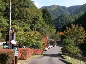 大滝山県民いこいの森キャンプ場入口