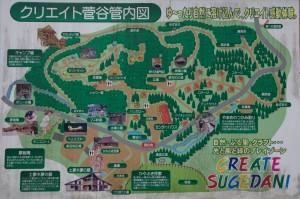 クリエイト菅谷 現地図