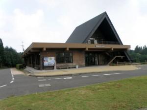 野呂山ビジターセンター