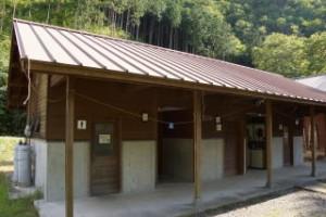 第3キャンプ場 シャワー・ランドリー棟