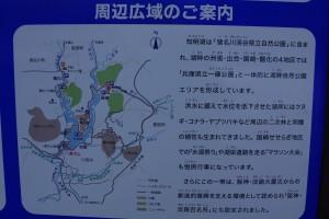 一庫ダム周辺広域現地案内図