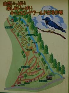 大茅キャンプ場 現地図
