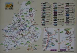 佐用町観光案内現地案内図