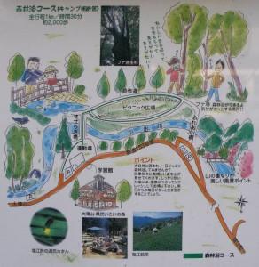 大滝山県民いこいの森キャンプ場散策現地図