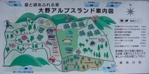 大野山アルプスランド現地図