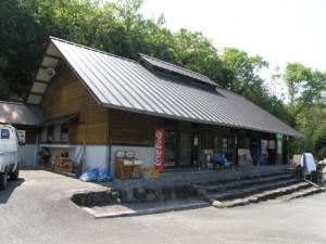 小豆島ふるさと村キャンプ場管理棟