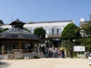甲山自然学習館 甲山自然の家