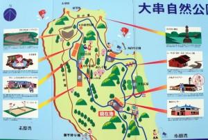大串自然公園現地案内図