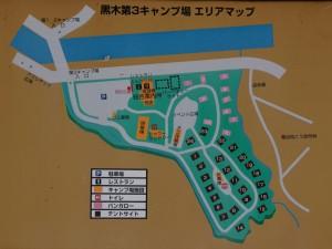 黒木第3キャンプ場現地図