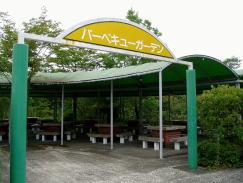 たけべの森バーベキューコーナー