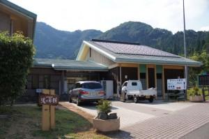 湯の原温泉キャンプ場湯の原館