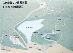 久米南美しい森 現地案内図
