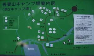 吾妻山ロッジキャンプ場 現地図