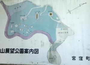 カレイ山展望公園現地案内図