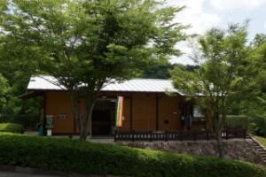 憩いの森公園 管理事務所